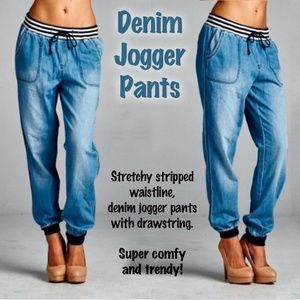 Denim Jogger Pants